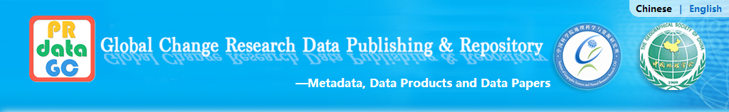 Global Change Research Data Publishing and Repository